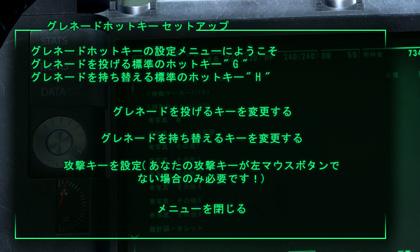 Fallout3-MOD03