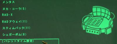 Fallout3mod3-011