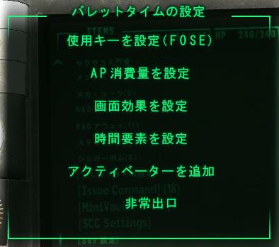 Fallout3mod3-012