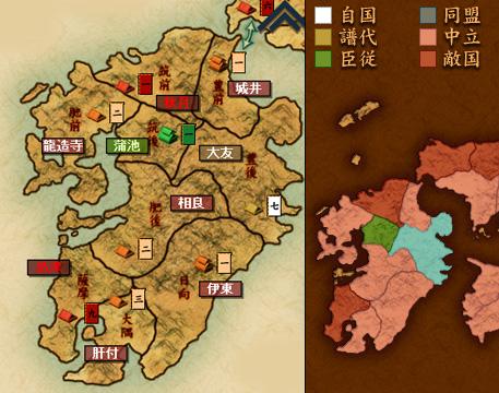 戦ノ国002外交状況