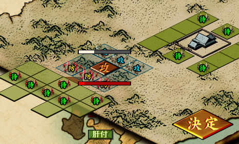 戦ノ国014