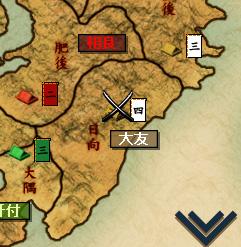 戦ノ国016