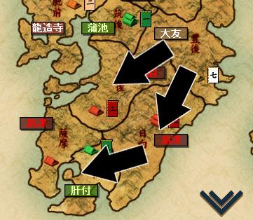 戦ノ国017