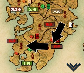 戦ノ国019