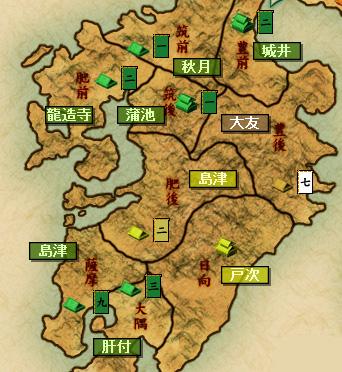 戦ノ国020