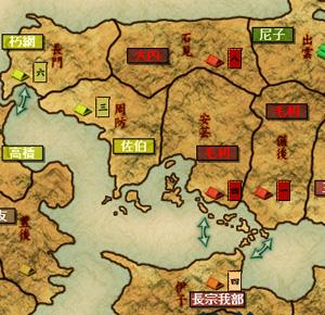 戦ノ国024