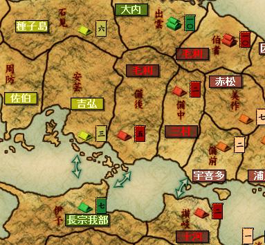 戦ノ国025