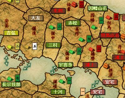 戦ノ国026