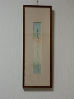 2010-2 001