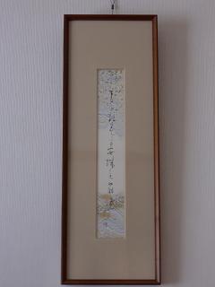 2010-5a 001