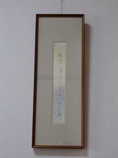 2010-6 007