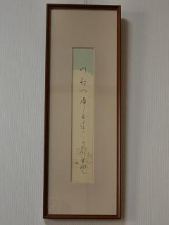 2010-8 002