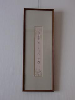 2010-9 002