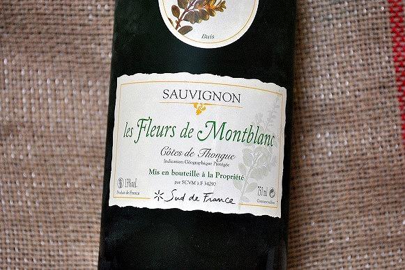 白ワイン ソーヴィニヨン