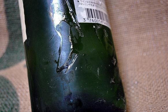 ワイン 冷凍