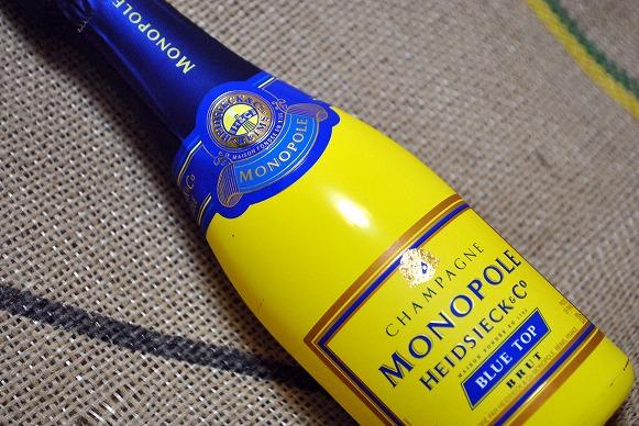 モノポール