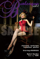 postcard-burlesque02.jpg