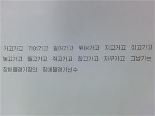 CIMG2614_R_20111009104921.jpg