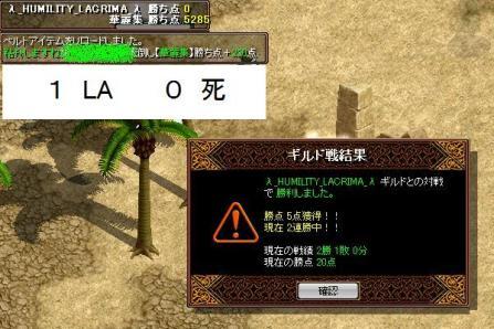 11.06.07 vs λ_HUMILITY_LACRIMA_λ