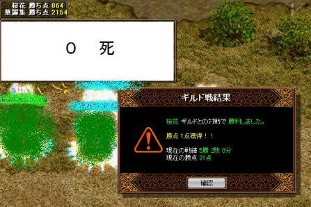 11.06.22 vs 桜花