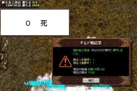 11.06.26 vs ㈱矢島工務店