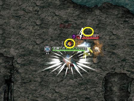 11.08.24 ダークネス説明02