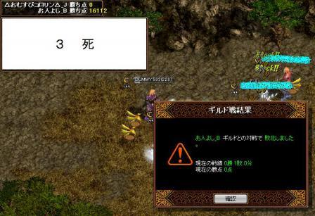 11.09.16 vs お人よし_B