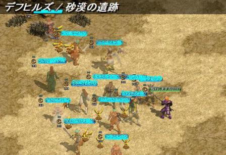 11.10.07 vs ☆SAKURA☆②