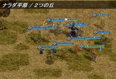 11.10.09 vs ポニョ王国_F②