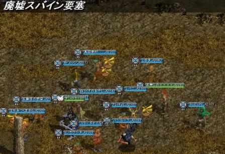 11.10.16 vs TRAIN☆トレイン♪_I②