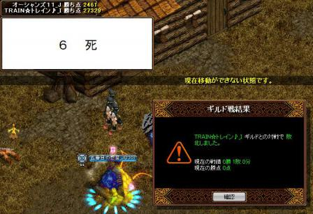 11.10.16 vs TRAIN☆トレイン♪_I