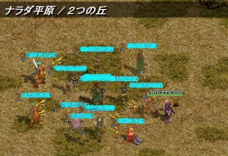 11.10.18 vs ×緑鯖海賊団×_C②