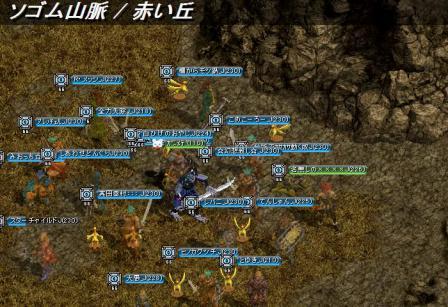 11.10.23 vs ナイト.オブ.ファンタジア_D②
