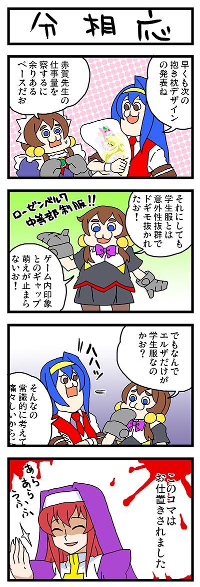 dakimakura130225.jpg