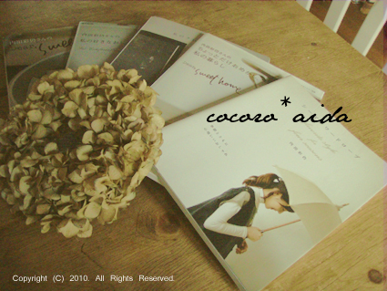 ayanosanbook11.jpg
