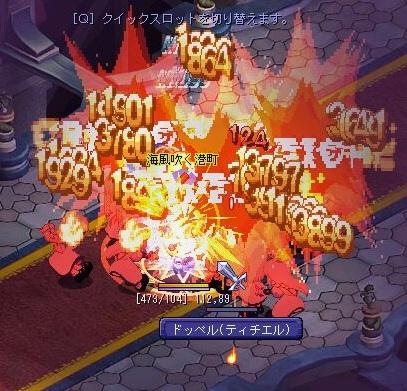 TWCI_2011_10_12_21_20_7.jpg