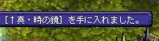 TWCI_2011_11_19_0_33_24.jpg