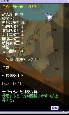 TWCI_2011_11_22_4_6_7.jpg