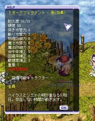 TWCI_2011_4_13_0_51_38.jpg