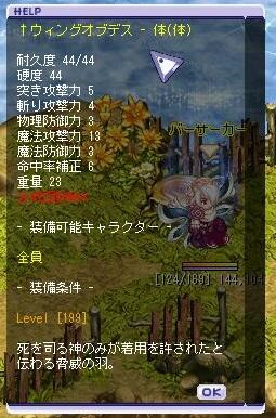 TWCI_2011_6_10_0_38_28.jpg