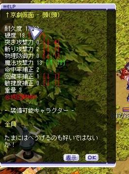 TWCI_2011_6_4_4_52_38.jpg