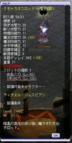 TWCI_2011_7_18_21_53_20.jpg