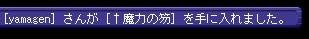 TWCI_2011_8_16_0_32_44.jpg