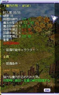 TWCI_2011_8_16_6_29_17.jpg