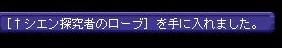 TWCI_2011_8_1_14_28_46.jpg