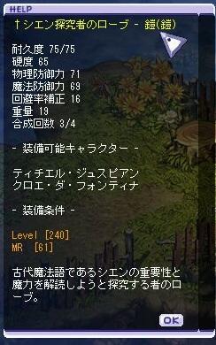 TWCI_2011_8_3_3_24_41.jpg