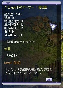 TWCI_2011_8_3_3_29_11.jpg