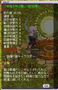 TWCI_2012_1_14_3_5_3.jpg