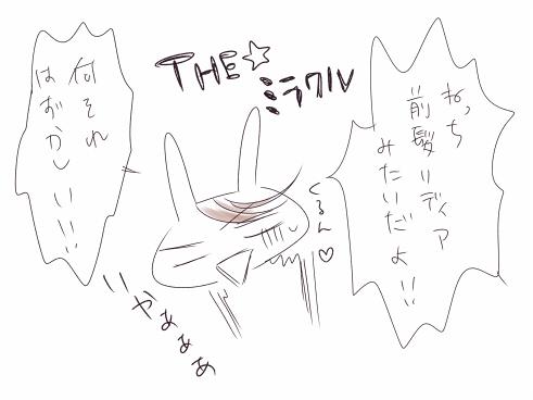 141027maegami.jpg