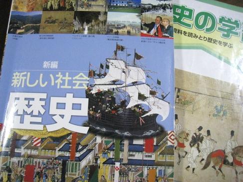 20101129sha.jpg